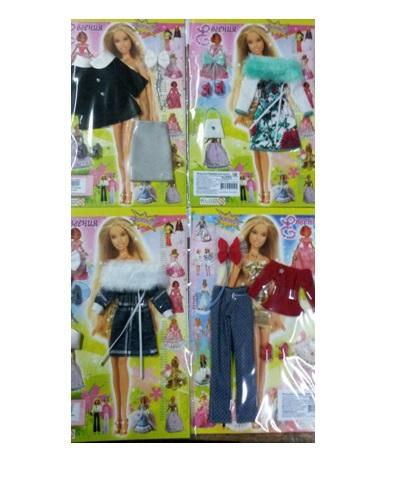 Купить Одежда для кукол, 4 вида, Евгения