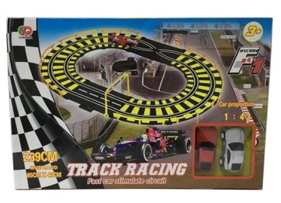 Трек гоночный с машинками 8498B с 2 машинкамиАвтотреки и авторалли<br>Трек гоночный с машинками 8498B с 2 машинками<br>