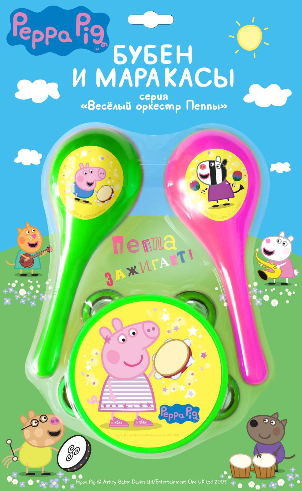 Набор инструментов - Бубен и маракасы, из серии Свинка ПеппаМузыкальные наборы<br>Набор инструментов - Бубен и маракасы, из серии Свинка Пеппа<br>