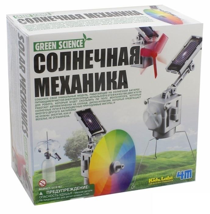 Набор для экспериментов - Солнечная механикаЮный физик<br>Набор для экспериментов - Солнечная механика<br>