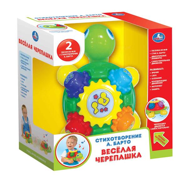Веселая черепашка со стихами А. Барто, свет и звук, песни - Интерактив для малышей, артикул: 129780