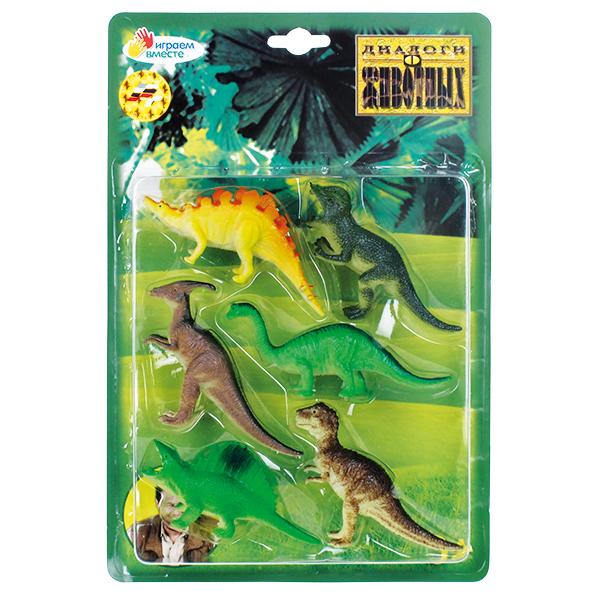 Набор из 6-и фигурок динозавровЖизнь динозавров (Prehistoric)<br>Набор из 6-и фигурок динозавров<br>