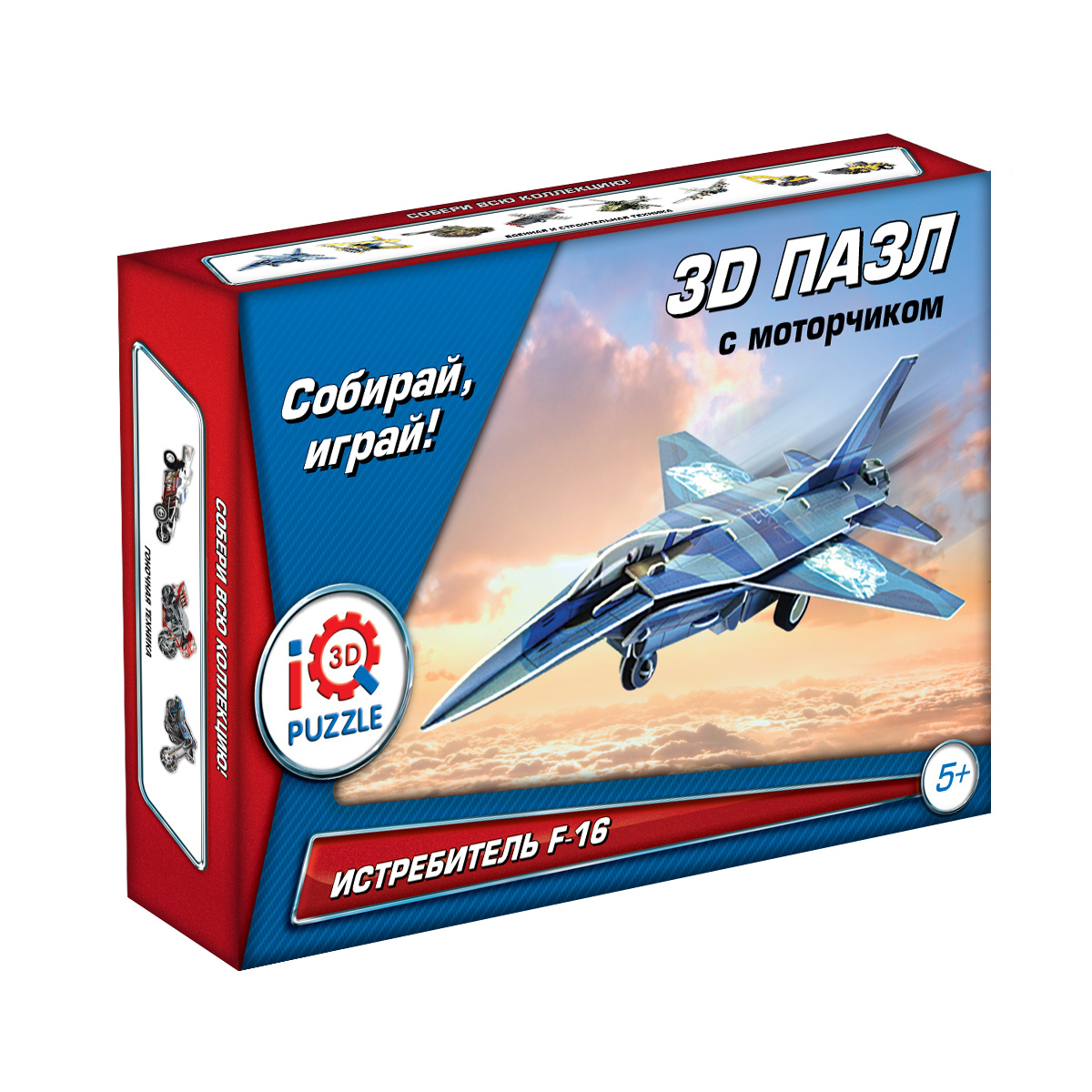 3D пазл - Истребитель F-16, инерционныйПазлы объёмные 3D<br>3D пазл - Истребитель F-16, инерционный<br>