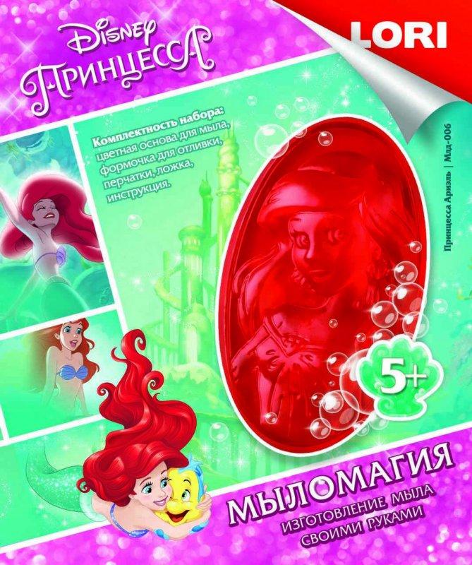 Набор для создания мыла - Магия - Принцесса АриэльТворчество<br>Набор для создания мыла - Магия - Принцесса Ариэль<br>