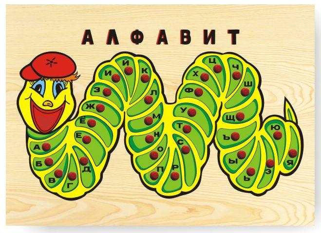 Деревянная рамка  Алфавит - Деревянные игрушки, артикул: 84016