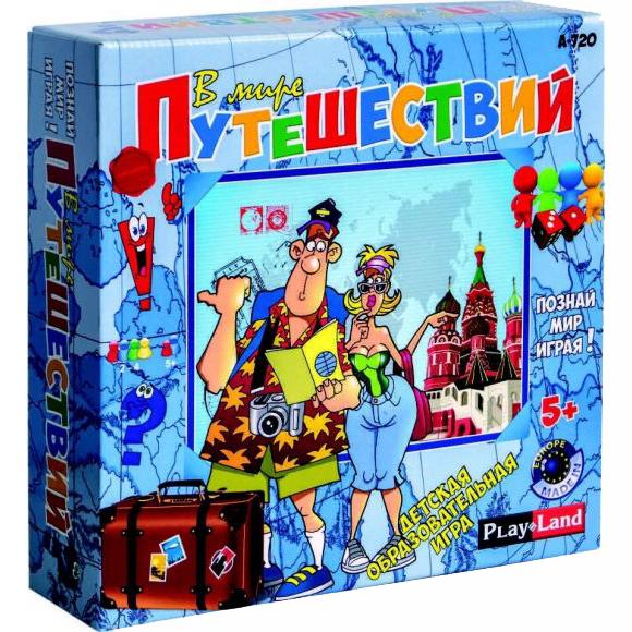 Игра настольная - В мире путешествийРазвивающие<br>Игра настольная - В мире путешествий<br>