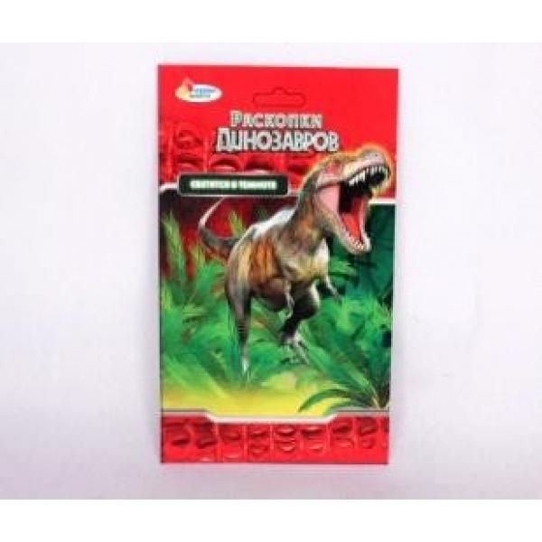 Настольная игра - Раскопки: светящиеся динозаврыРазвивающие<br>Настольная игра - Раскопки: светящиеся динозавры<br>
