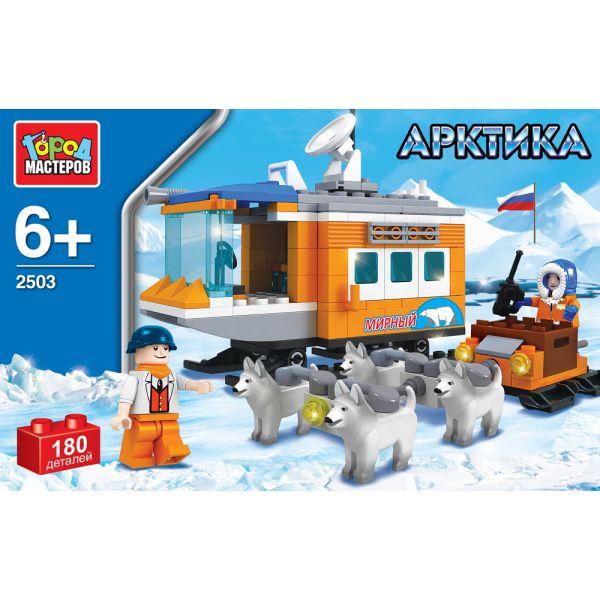Конструктор из серии Арктика: полярная станция, 196 деталейГород мастеров<br>Конструктор из серии Арктика: полярная станция, 196 деталей<br>