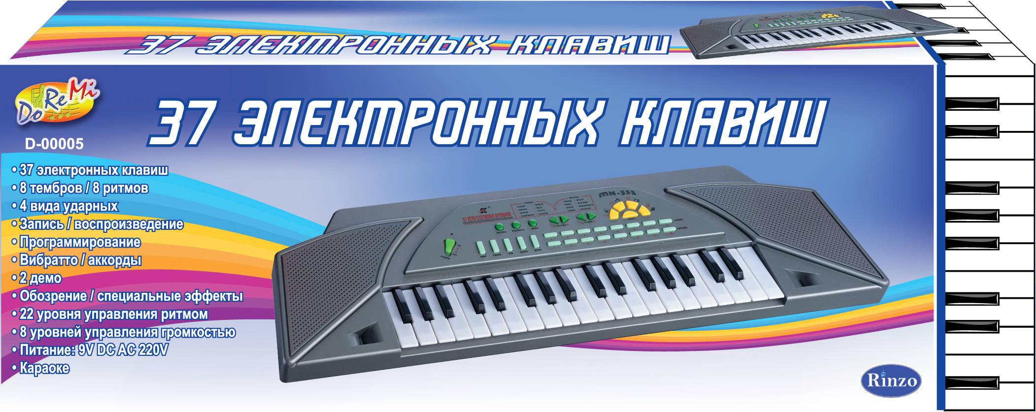 Детский синтезатор DoReMi с караокеСинтезаторы и пианино<br>Детский синтезатор DoReMi с караоке<br>