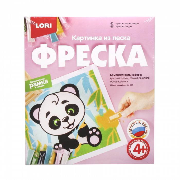 Фреска Картина из песка - Мишка панда LORI