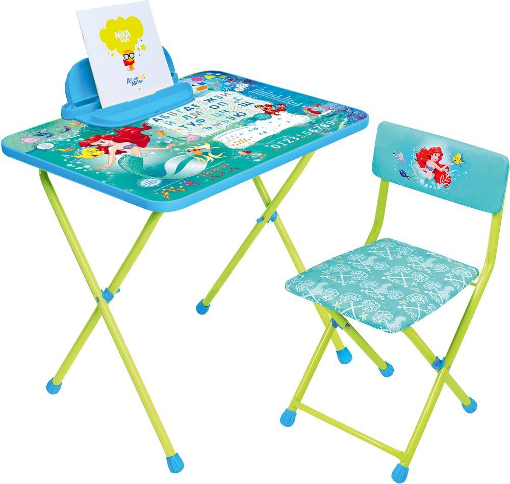 Набор детской мебели – Дисней 4 РусалочкаДетские мольберты и парты<br>Набор детской мебели – Дисней 4 Русалочка<br>