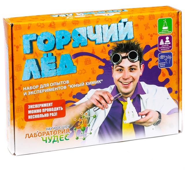 Купить Малый набор для опытов и экспериментов. Юный химик. Горячий лед, Висма