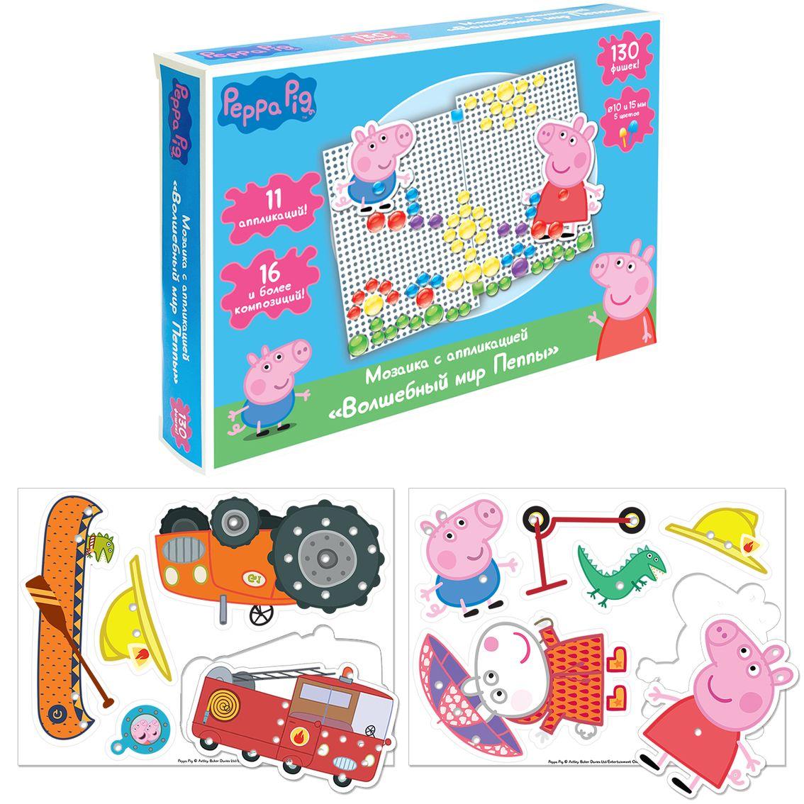 Мозаика с аппликацией Волшебный мир Пеппы из серии Свинка ПеппаСвинка Пеппа (Peppa Pig )<br>Мозаика с аппликацией Волшебный мир Пеппы из серии Свинка Пеппа<br>