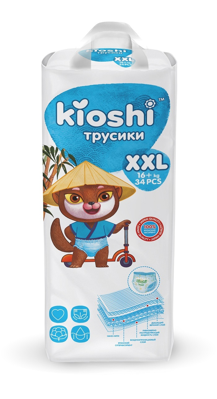 Подгузники-трусики размер XXL, 16+ кг, 34 шт Kioshi