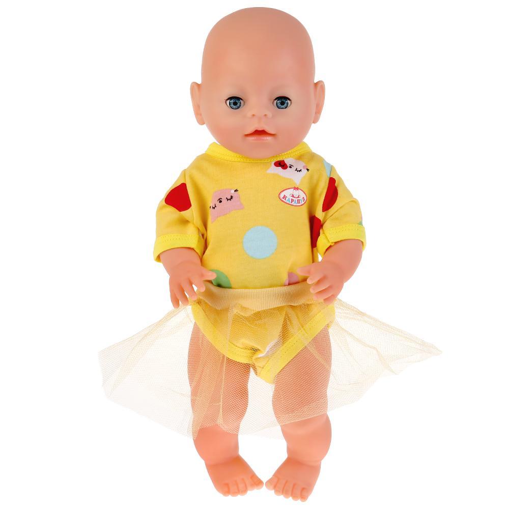 Купить Одежда для кукол 40-42 см – Костюм с юбкой Котята, Карапуз