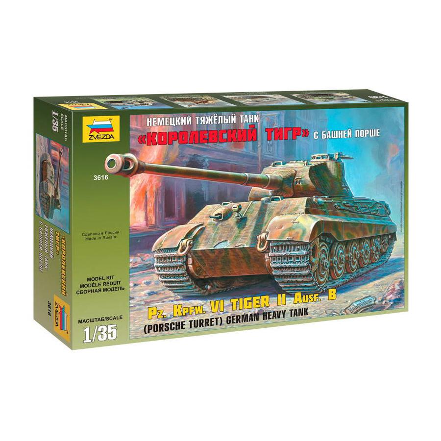 Модель сборная - Немецкий танк - Королевский Тигр с башней ПоршеМодели танков для склеивания<br>Модель сборная - Немецкий танк - Королевский Тигр с башней Порше<br>