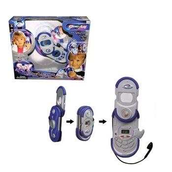 Шпионский набор: компас, лупа, подслушивающий телефон с наушниками - Шпионские игрушки. Наборы секретного агента, артикул: 22658