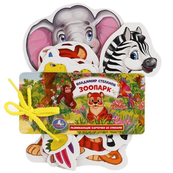 Купить Карточки на шнурке - Дикие животные, Умка