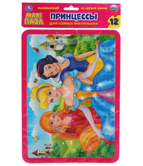 Макси-пазл – Принцессы, 12 деталейПазлы для малышей<br>Макси-пазл – Принцессы, 12 деталей<br>
