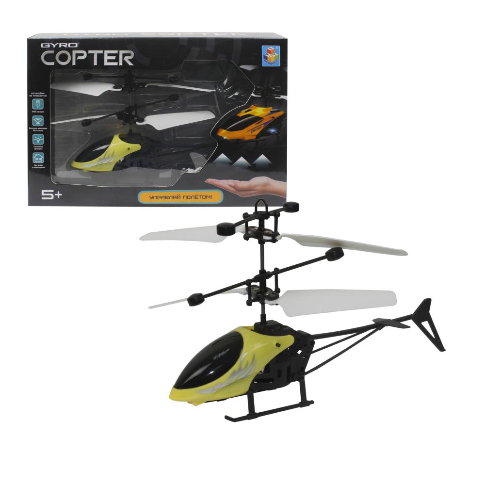 Вертолет на сенсорном управлении Gyro-Copter, со светом