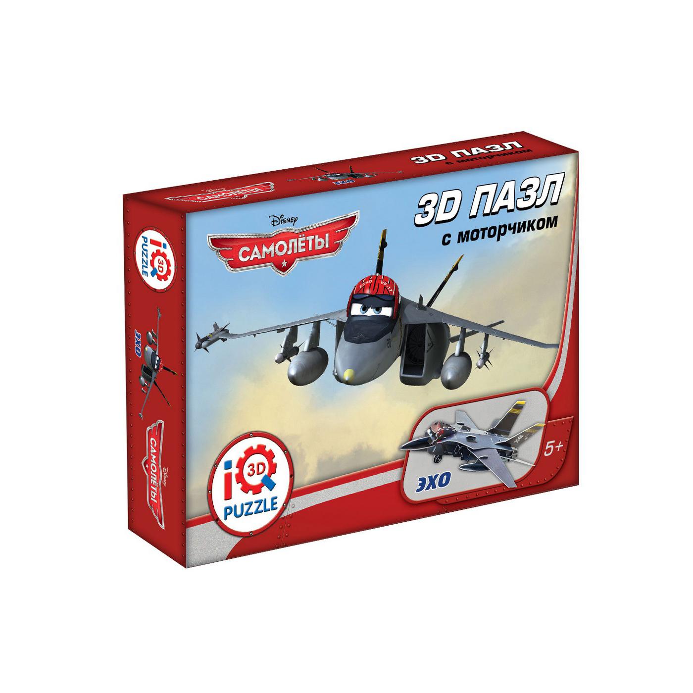 3D пазл Disney Самолеты - Эхо, инерционныйПазлы объёмные 3D<br>3D пазл Disney Самолеты - Эхо, инерционный<br>