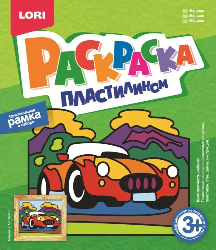 Раскраска пластилином МашинаНаборы для лепки<br>Раскраска пластилином Машина<br>