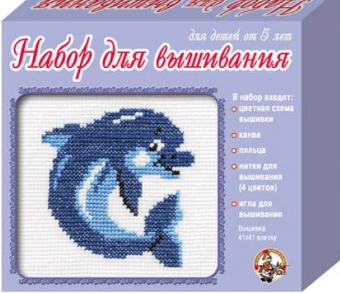 Вышивка. Дельфин
