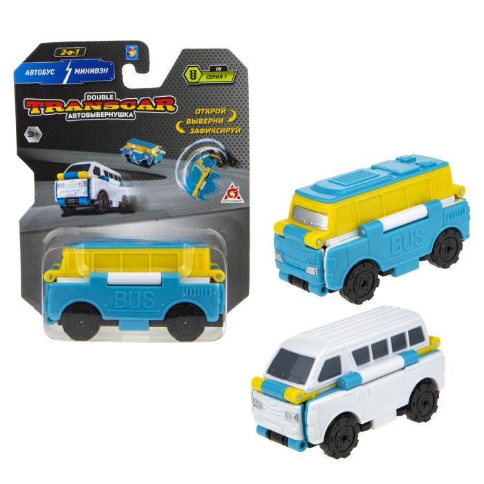 Transcar Double 2 в 1: Автобус – Минивэн, 8 см 1TOY