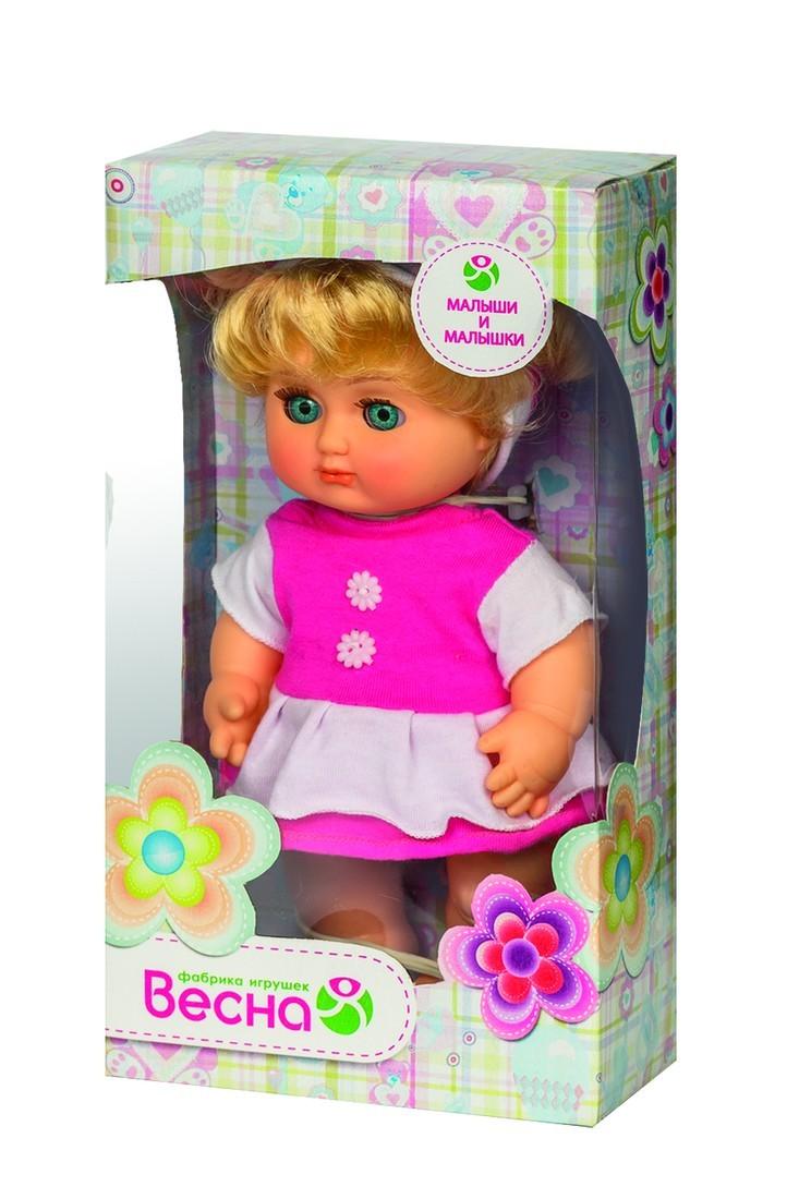 Кукла Любочка 11Русские куклы фабрики Весна<br>Кукла Любочка 11<br>