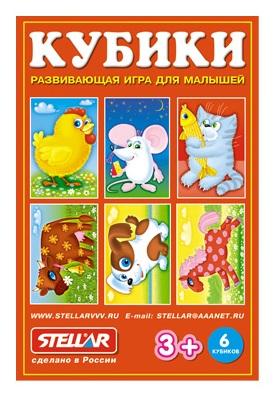 Купить Кубики-картинки №23 – «Хорошие знакомые», Stellar