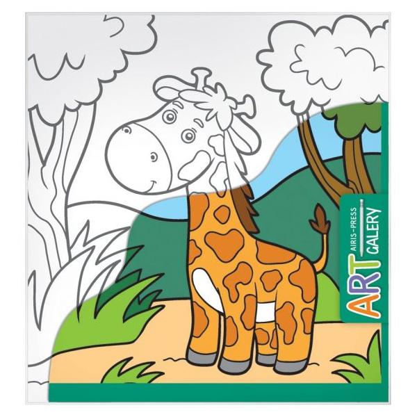Раскраска на бумажном холсте из серии Арт Галерея малая – ЖирафРоспись по холсту<br>Раскраска на бумажном холсте из серии Арт Галерея малая – Жираф<br>