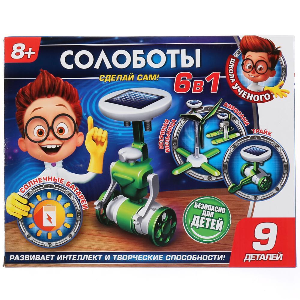 Купить Набор из серии Школа ученого - Солоботы 6 в 1 на солнечных батареях, Играем вместе