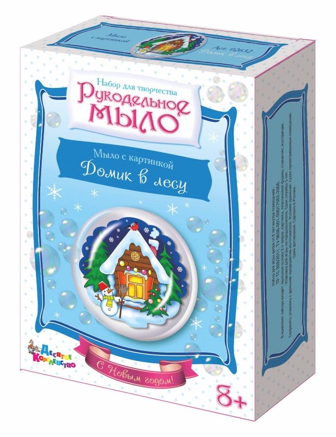 Набор для творчества. Рукодельное мыло с картинкой - Домик в лесуПодарки на Новый год<br>Набор для творчества. Рукодельное мыло с картинкой - Домик в лесу<br>