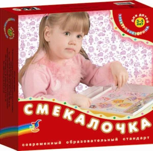 Электровикторина смекалочка - Викторины, артикул: 20782