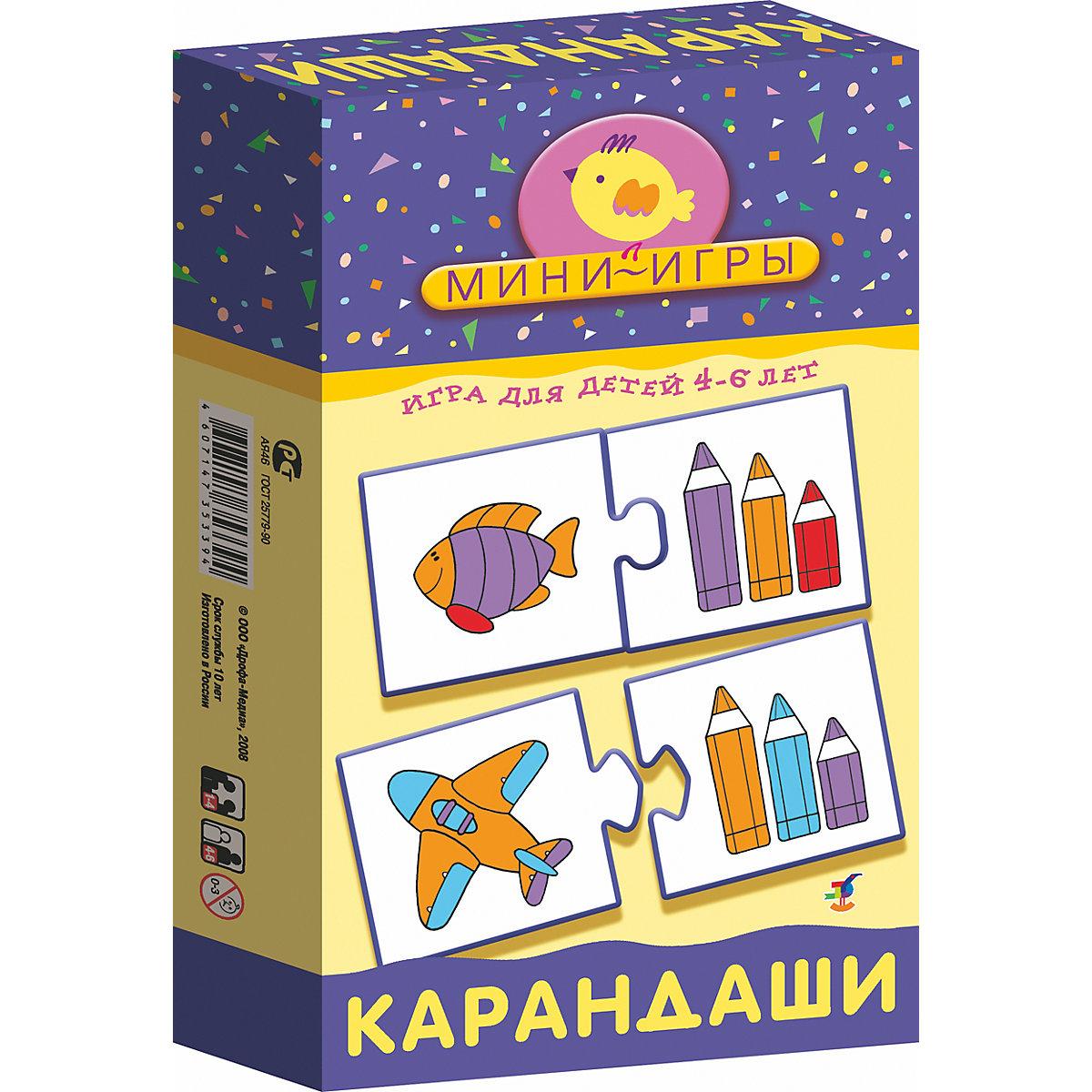 Игра настольная из серии Мини-игры – КарандашиДля самых маленьких<br>Игра настольная из серии Мини-игры – Карандаши<br>