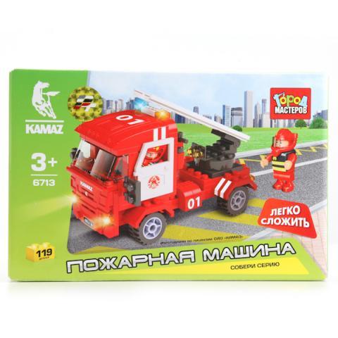 Купить Конструктор – пожарная машина из серии «Легко сложить», 119 деталей, Город мастеров