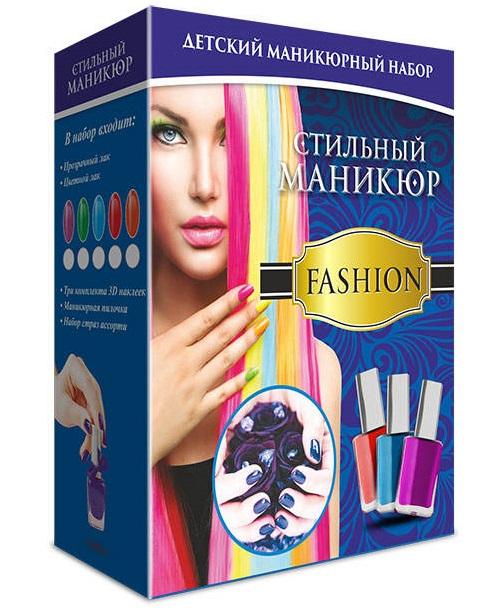 Набор «Стильный маникюр» FashionЮная модница, салон красоты<br>Набор «Стильный маникюр» Fashion<br>