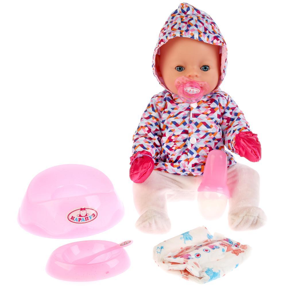 Купить Интерактивная кукла - Пупс, 40 см, 4 функции: пьет, писает, закрывает и открывает глазки, плачет настоящими слезами, Карапуз
