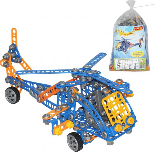 Конструктор Вертолёт №2, 232 элемента - Конструкторы Полесье, артикул: 153860