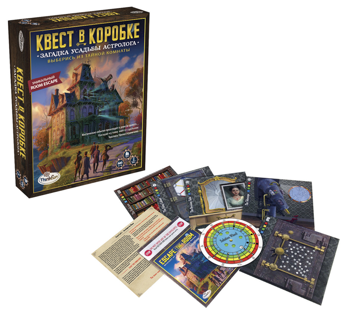 Настольная игра-квест Загадка усадьбы астрологаИгры для компаний<br>Настольная игра-квест Загадка усадьбы астролога<br>
