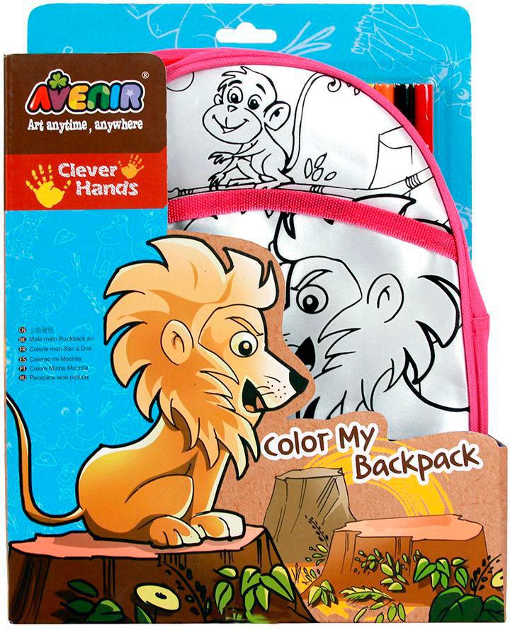 Набор из серии Раскрась свой рюкзачок – ДжунглиРоспись по ткани<br>Набор из серии Раскрась свой рюкзачок – Джунгли<br>