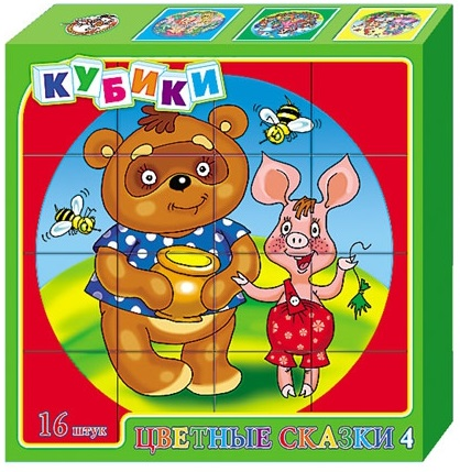 «Цветные сказки 4» – набор из 16 кубиковКубики<br>«Цветные сказки 4» – набор из 16 кубиков<br>