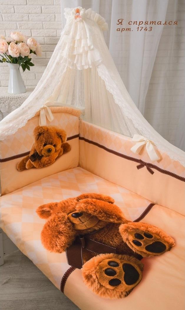 Комплект в кроватку - Я спрятался, бежевыйДетское постельное белье<br>Комплект в кроватку - Я спрятался, бежевый<br>