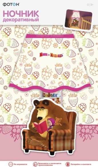 Купить Ночник декоративный из серии Маша и Медведь - Маша и чтение, Фотон