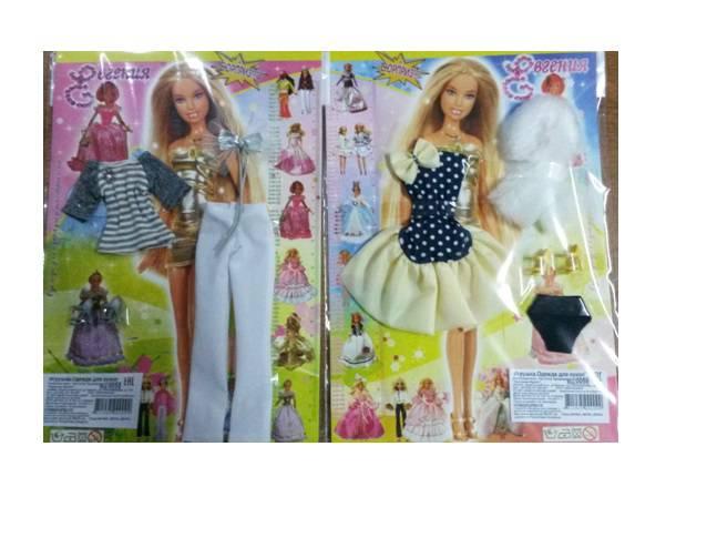 Купить Одежда для кукол, 2 вида, Евгения