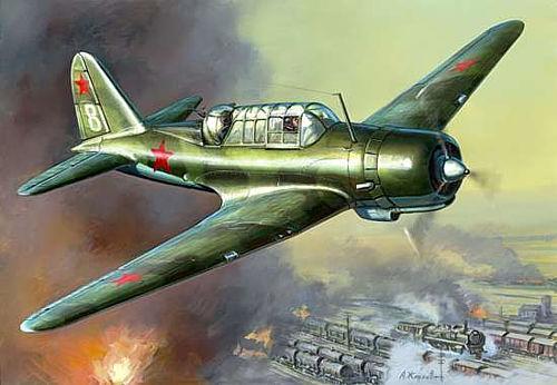 Купить Сборная модель - Самолёт Су-2, ZVEZDA