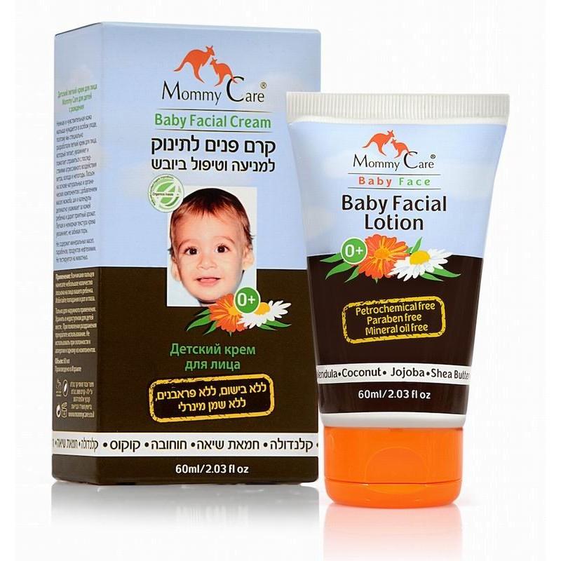 Органический крем для лица - On Baby Facial Lotion, 60 млкрема, присыпки<br>Органический крем для лица - On Baby Facial Lotion, 60 мл<br>