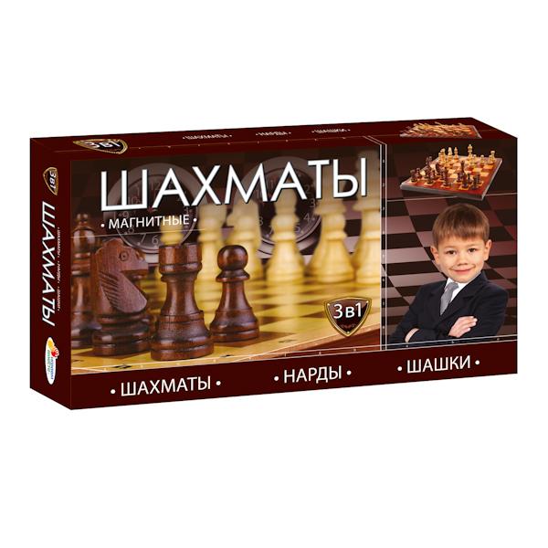 Шахматы магнитные 3-в-1: шахматы, шашки, нарды