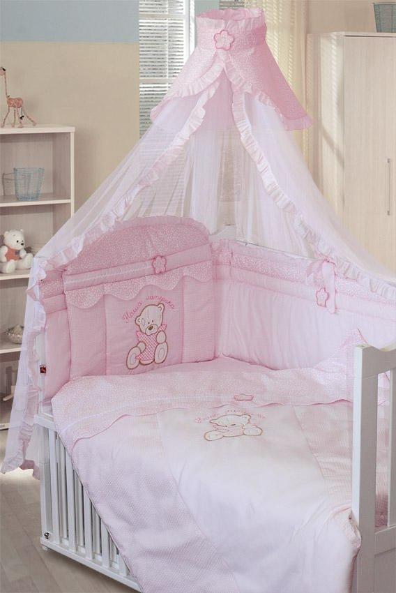 Комплект – Сабина, 7 предметов, розовыйДетское постельное белье<br>Комплект – Сабина, 7 предметов, розовый<br>
