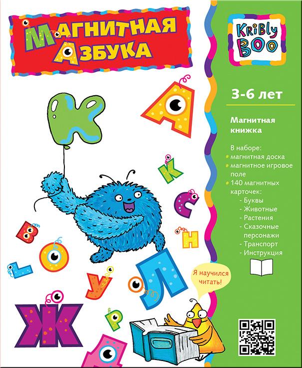 Книжка-раскладушка Магнитная азбука для малышейКниги с магнитами<br>Книжка-раскладушка Магнитная азбука для малышей<br>